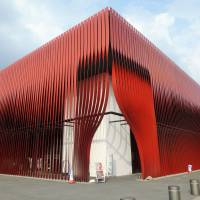 Painting the town red: The Wa Rass museum's bright red architecture helps it stand out in Aomori. | MANDY BARTOK