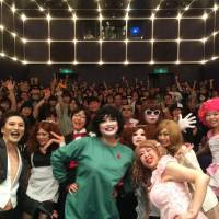 Over at the Frankenstein place: Members of Japan's oldest shadowcasting group, Lip's, pose with the audience at last year's 'Rocky Horror Picture Show.'