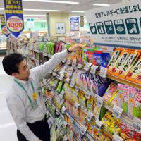 Incomplete picture: A sign at a supermarket in Tokyo alerts customers to the seven allergens that are required to be labeled in prepackaged food. The government also recommends that manufacturers label 20 more allergens. | KYODO