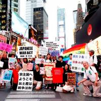 OVERSEAs Japanese show solidarity with activists back home