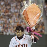 Takahashi named Giants manager