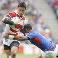 Ayumu Goromaru helped lead Japan to a 26-5 win over Samoa at the Rugby World Cup on Saturday in Milton Keynes, England. | KYODO