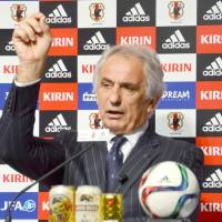 Japan manager  Vahid Halilhodzic speaks during a Wednesday news conference. | KYODO