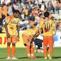 Shimizu will have to compete in J2 for the first time in the club's history next year. | KYODO