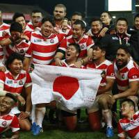 Japan's players celebrate their 28-18 win over the United States at the Rugby World Cup in Gloucester, England, on Sunday. | REUTERS