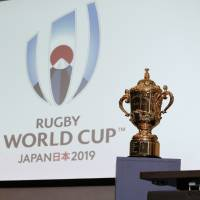 Brett Gosper, Rugby World Cup Limited managing director, holds a Tuesday press conference on the Rugby Union — IRB Rugby World Cup 2019 at the Queen Elizabeth II Conference Centre, Westminster, London, showing off the cup and logo for the Rugby World Cup 2019 that Japan will host. | REUTERS