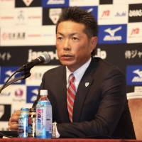 Samurai Japan national baseball team skipper Hiroki Kokubo announces his 28-man roster for the Premier 12 tournament at a Tokyo news conference on Friday.