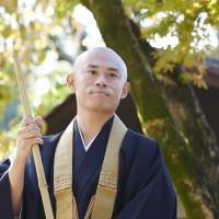 'Boku wa Bosan' depicts the mundane reality of life as a Japanese monk