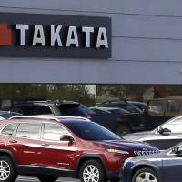 The North American headquarters of automotive parts supplier Takata in Auburn Hills, Michigan, is seen in October 2014. | AP