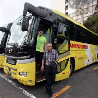 All aboard Tokyo's yellow Hato Bus as China tourists surge