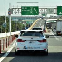 Toyota demonstrates autonomous driving using a Lexus GS450h on a Tokyo highway on Oct. 6. | AFP-JIJI