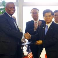 Japan, U.S. to set up conference to exchange train technology information