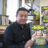 Looking good: Norihito Kurashima holds a copy of his magazine, Mr. Babe, which caters to 'chubbier' men. | KYODO