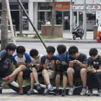 South Korea ditching Smart Sheriff child monitoring app over 'catastrophic' security woes
