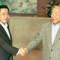 Former South Korean President Kim Young-sam dies at age 87
