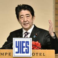 Abe flags further cut to corporate tax rate for fiscal 2016