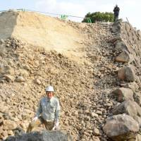Public to get rare glimpse of Koriyama Castle wall from 16th century