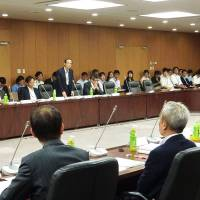 Move to improve Japanese corporate governance devolves into compliance game