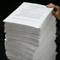 The draft text of the Trans-Pacific Partnership agreement printed from the website of the New Zealand government, and secretariat, runs over 5,000 pages, including annexes. | KYODO