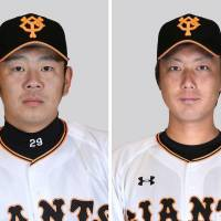 Giants pitchers to be banned from baseball for betting on games