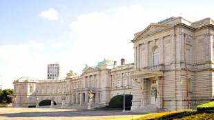 Tokyo opens the doors to the State Guest House