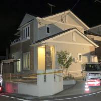 Japan Coast Guard member found dead after apparent murder of 9-year-old daughter