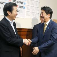 Komeito an essential election partner for LDP