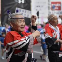 Japan ranks top in average life expectancy: OECD
