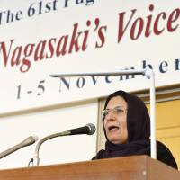 Saideh Lotfian, a political scientist who chairs the Pugwash Council, reads out a declaration calling for the abolition of nuclear weapons at the 61st Pugwash Conference on Science and World Affairs in Nagasaki on Nov. 5. | KYODO