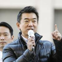 Ishin no Kai-backed candidates lead in polls ahead of double Osaka election