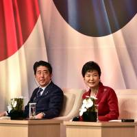 Despite talks with Abe, Park unlikely to concede on history