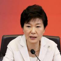 Park urges Japan to quickly present solution on 'comfort women' issue