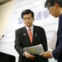 Infrastructure minister Keiichi Ishii wraps up a news conference in Tokyo on Tuesday morning. | KYODO