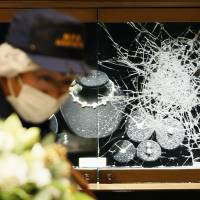 A police officer examines the 