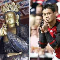 A combo photo shows a Buddha statue at Seki Zenkoji Temple in Seki, Gifu Prefecture, on Wednesday, and rugby star Ayumu Goromaru preparing to kick on Sept. 23. Visitors to the temple have tripled since late October as rugby fans learned of the statue's similarity with Goromaru's signature pose. | KYODO