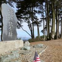 A monument marking the centenary of Japanese warship Kanrin Maru's arrival in San Francisco is seen on Oct. 10 at the city's Lincoln Park, a potential site for a 'comfort women' monument. | KYODO