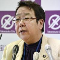 Another Japanese city to recognize same-sex unions