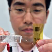 Sensor discovery more than skin-deep