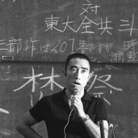 Author Yukio Mishima speaks at the University of Tokyo in May 1969. | KYODO