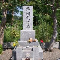 The grave of Yukio Mishima 