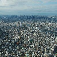 Metropolitan Tokyo had a population of more than 13 million people in 2010. | ISTOCK