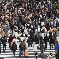 Young at heart: An NTT Advertising survey of nearly 1,000 people in September 2014 showed that men and women in their 20s wanted to get out of Tokyo the most. | ISTOCK