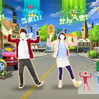 Dance with yokai, go to a monster gym, then entrench yourself on the Star Wars' battlefront
