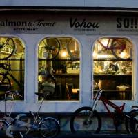No, it's not a bicycle shop, and no, you're unlikely to find salmon and trout on the menu.   ROBBIE SWINNERTON