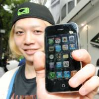 Channel your screen addiction: Changing your phone into Japanese will greatly increase your exposure to the written word, and exposure is what changes words from bits of kana and kanji into larger, more meaningful blocks.   KYODO
