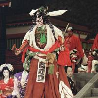 Inward-bound: Kabuki gets a rare foreign outing at the Metropolitan Opera House in New York in 1985.   AP