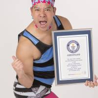 Mr. Cherry, Japan's No. 1 record-breaker, is 'officially amazing'