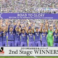 Sanfrecce Hiroshima earned the second-stage title. | KYODO