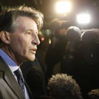 Coe scrutinized over '21 Eugene bid