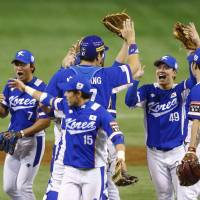 South Korea stuns Japan with ninth-inning rally to reach Premier 12 final